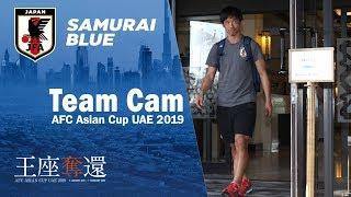 【日本代表 Team Cam】1/18 アルアインからシャルジャへ移動|~AFCアジアカップUAE2019~