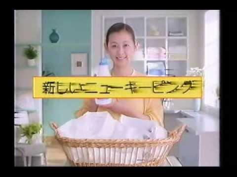 【CM】 安永亜衣 花王「キーピング」