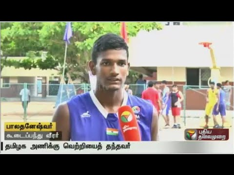 Bala Dhaneshwar, Basket Player from chennai school selected for NBA training in Australia