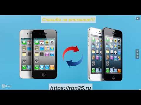 Как обменять сломанный телефон в магазине на гарантии