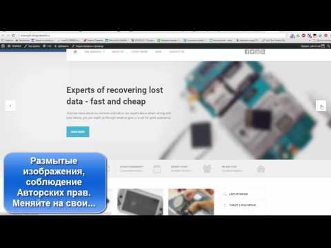 RepairPress - GSM, Телефонная Ремонтная мастерская WP