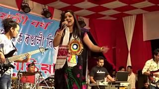 Priyanka Bharali Live Bihu Xile Xile 2017 in HD