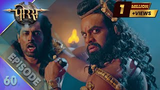 Porus | Episode 60 | India's First Global Television Series Thumb