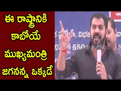 Anil Kumar Yadav Speech Strong Warning Counter To Janasena Pawan Kalyan Meetings | Cinema Politics