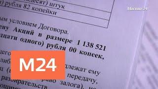 """""""Специальный репортаж"""": в чем соль? - Москва 24"""