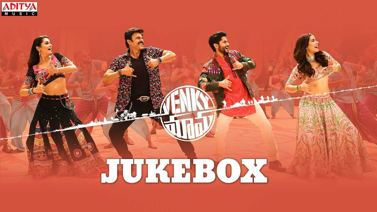 Venky Mama Full Songs Jukebox