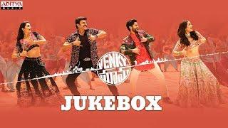 Venky Mama Full Songs Jukebox | Daggubati Venkatesh, Akkineni Naga Chaitanya | Thaman S