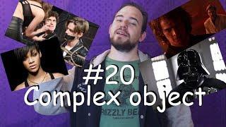Бородатый английский №20 Complex object