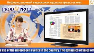 Обзор российского рынка крупы