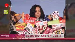 """《看看星闻》:阿妹双腿宛如铅笔? 张惠妹""""变形""""记又添一笔  Kankan News【SMG新闻超清版】"""