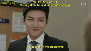 [HAN-ROM-ENG] O WHEN - (어떻게 말할까) HΟW TO SAY. Suspicious Partner OST.Part 2