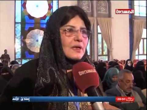 لحظات اعلان الدستور 6/2/2015