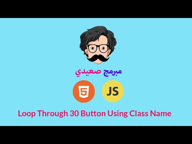Loop Through 30 Button With ClassName