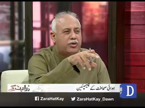 "Zara Hat Kay - 01 March, 2018 ""Shahid Masood, PMLN senate elections, Syria, Pakistan's talent"""