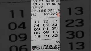 와우☆☆ 11번# 12번# 13번# 체리걸님 로또833회 자동공유^^