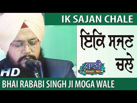 Ik-Sajan-Chale-Bhai-Rababi-Singh-Ji-Moga-Wale-Live-Gurbani-Kirtan-Jamnapar-29-Dec-2019