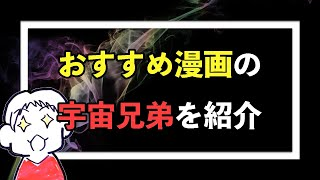 http://wakki001.com/free_step/cf/LINE line@やってます。20歳から25歳で5億円稼いだ僕が語る限定コンテンツを配布してます。 お勧め漫画一覧はこちら http://wa...