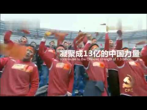 the Communist Party of China is with you along the way  -《中国共产党与你一起在路上》