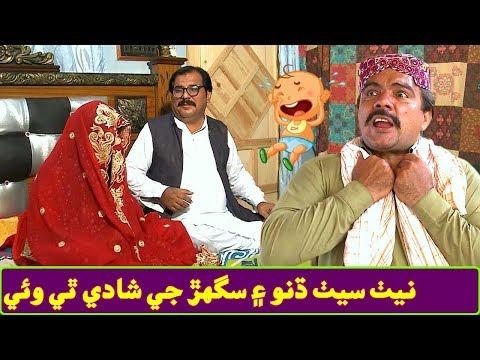 Mashkiran Jo Goth EP 103 | Sindh TV Soap Serial | HD 1080p
