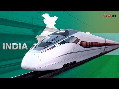 Bullet Train, a Vanity Project - D Raghunandan