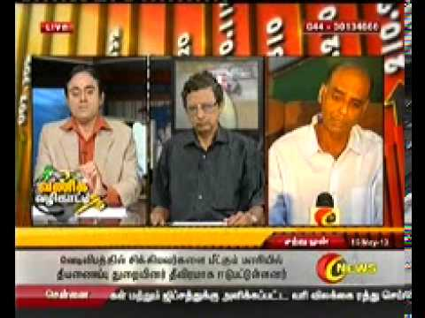 Americai Narayanan Discusses about Post Office Banking in CAPTAIN NEWS TV