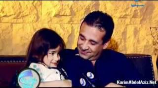 أول ظهور لمَلَك... ابنة كريم عبد العزيز