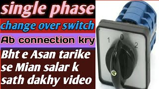 Single phase change over switch practical