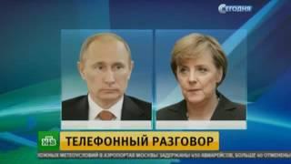 Лидеры Стран готовятся к Саммиту большой двадцатки