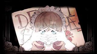 【MV】 REVOLVER / luz