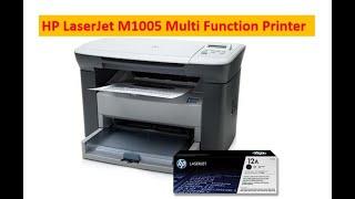HP LaserJet M1005 Multi functional Printer Demo and Unboxing