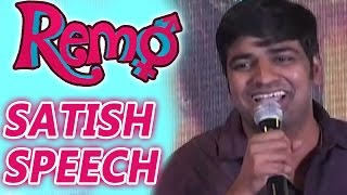 Satish Comments on Dil Raju | Remo Movie First Look Launch | Siva Karthikeyan | Shreyas Media