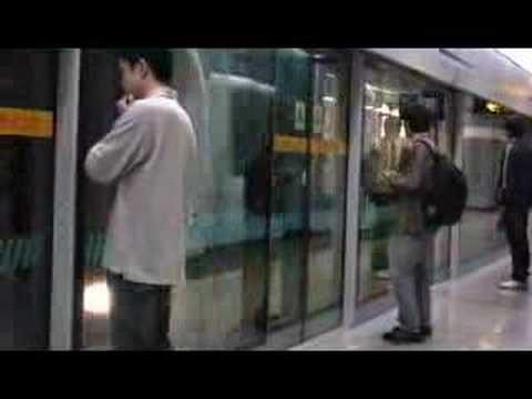 Shanghai Metro Line #8