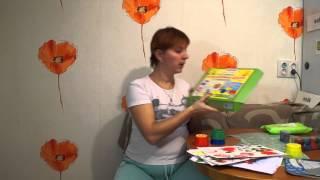 Пальчиковые краски способы рисования 1+(Мой блог http://tanymatany.blogspot.ru/ Мои группы Рецепты для кормящих и беременных мамочек http://vk.com/club55693167 , http://ok.ru/group/5204..., 2015-02-04T11:55:34.000Z)