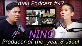 Podcast #46 - NINO Producer of the year 3 !