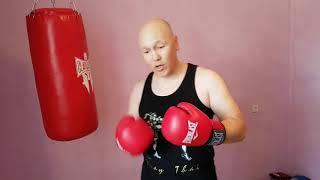 Уроки бокса в домашних условиях 4