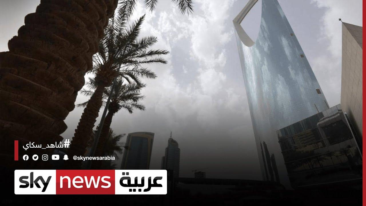 السعودية تعلن عودة نظام التعليم حضوريا للعام الجديد  | #مراسلو_سكاي  - نشر قبل 2 ساعة