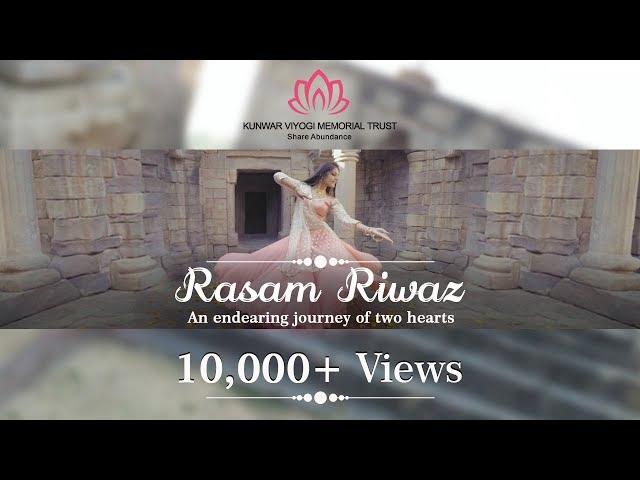 Rasam Riwaz Love Song Dogri Official Video Feat Sanchita Abrol Rasamriwaz Youtube Vanshika jaral music and mix by : bit ly
