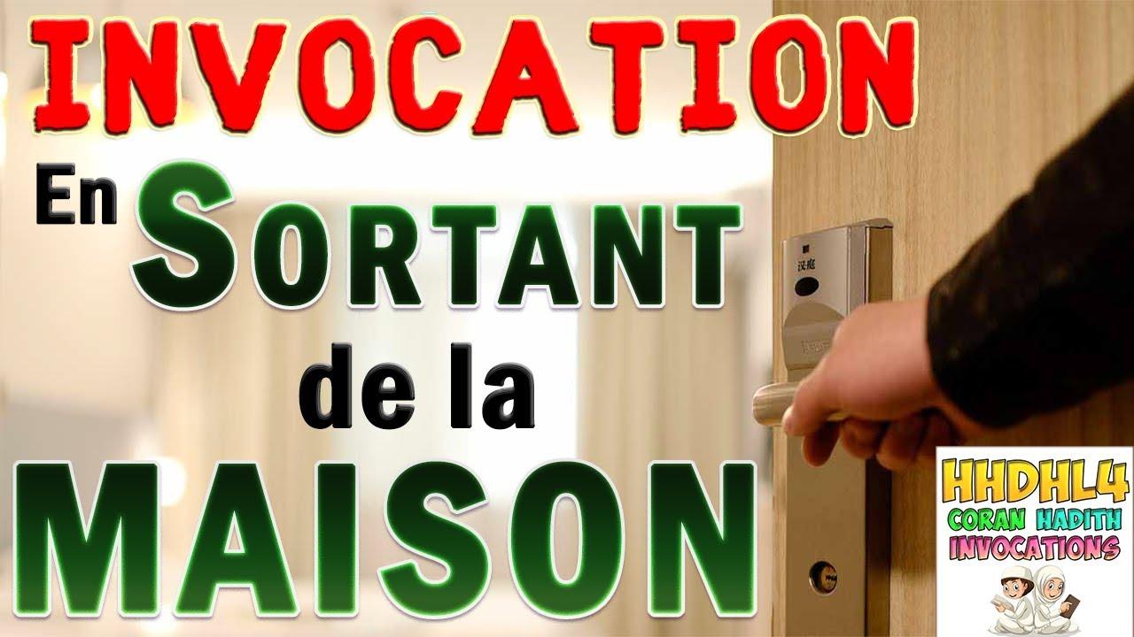 Invocation en sortant de la maison doua protection contre - Tatouage de protection contre le mal ...