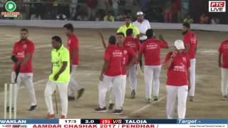 TALOJA VS WAKLAN AT RAJA SHIV CHATRPATI CHASHAK  (DONGRI) 2017  / FINAL DAY /