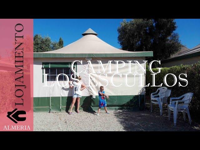 Camping Los Escullos Cabo de Gata   ALMERIA #4