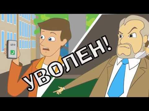 """Мультфильм """"Почта-Банк. Кредит"""". НУЖНО ЛИ СТРАХОВАТЬ ВЗЯТЫЙ КРЕДИТ?"""