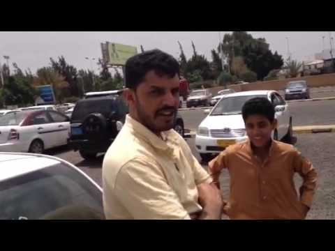 At Sanaa Int'l Airport في مطار صنعاء الدولي