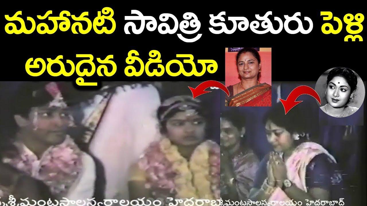 Gemini Ganesan Daughter Against Mahanati: Mahanati Savitri Daughter Vijaya Chamundeswari Marriage
