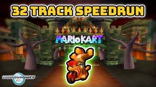 Mario Kart Wii Online TT 32 Track Speedrun in 58:31.292 - Commentated