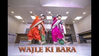Wajle Ki Bara Lavani  Dance Choreography | Amrita & Amisha |