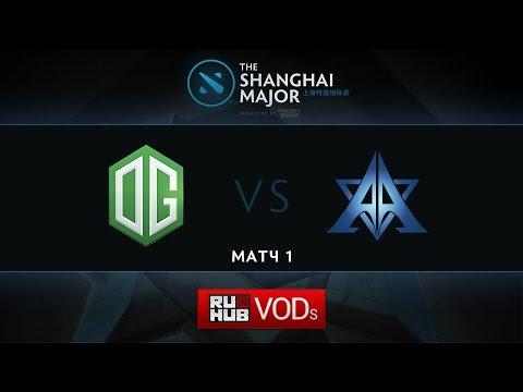 OG vs Archon, Shanghai Major, Group C, Game 1