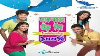 Hack করুন আপনার গার্লফ্রেন্ডের Gp  সিম GP SIM HACK 100% working