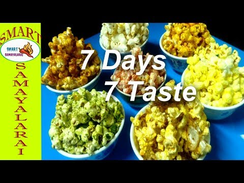 7 DAYS 7 FLAVOURED POPCORN | popcorn recipes in tamil | easy & quick popcorn