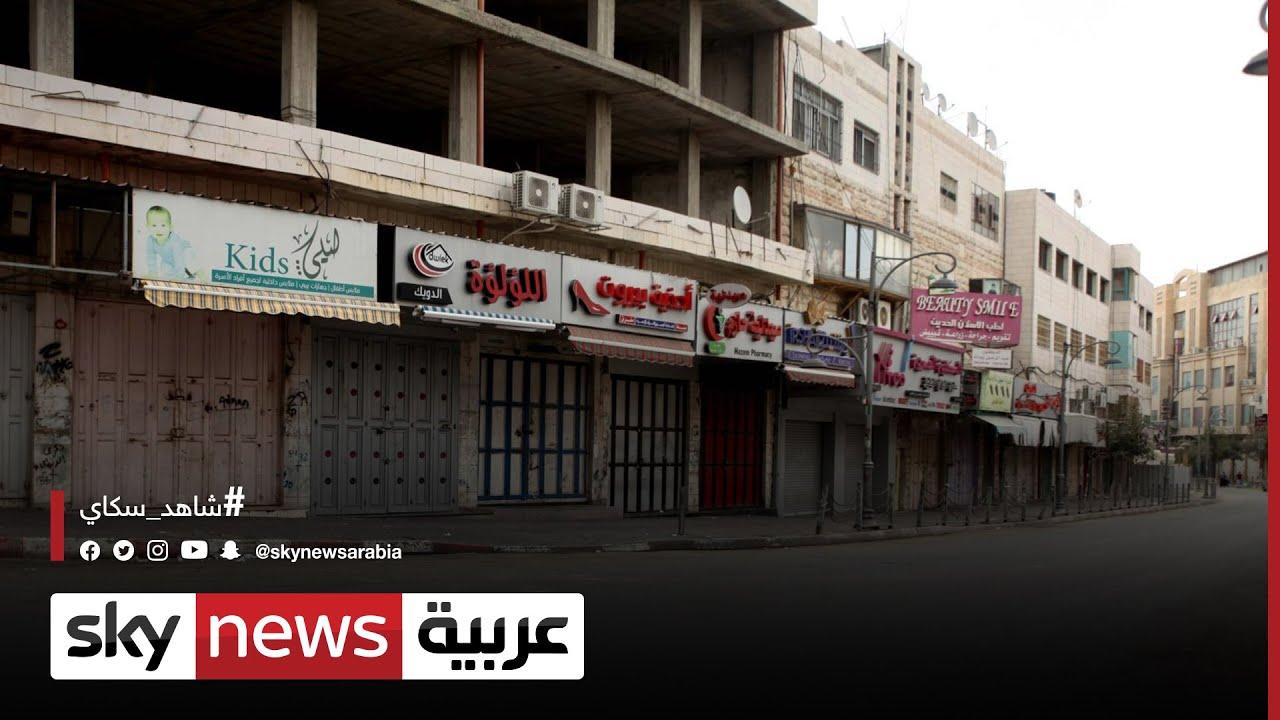 فلسطين وإسرائيل: إضراب بالمحافظات الفلسطينية رداً على التصعيد الإسرائيلي  - نشر قبل 5 ساعة