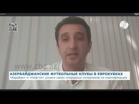 «Карабах» и «Нефтчи» узнали своих очередных соперников по квалификации